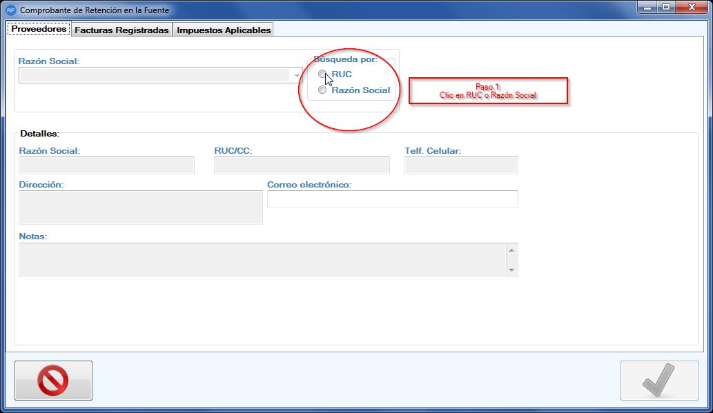 facturacion electronica - retenciones en la fuente, paso 1